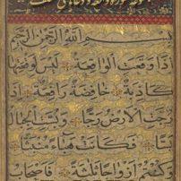 قرآن طلا کوب شده دعاهای مختلف