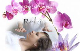 reiki-therapy1